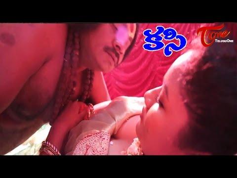 Kasi | కసి | Romantic Telugu...