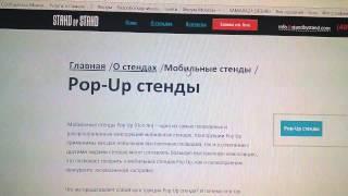 разработка логотипа в Москве(, 2014-08-19T08:13:06.000Z)