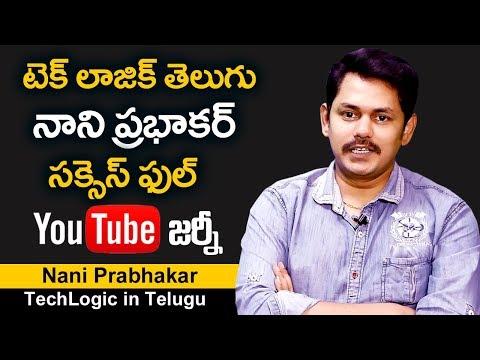 Tech Logic Telugu Nani Prabhakar News || Tech Logic In Telugu Nani Prabhakar First Interview || NAG