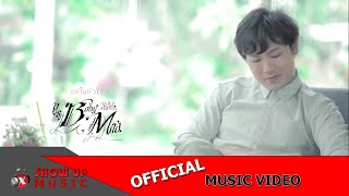 Gambar cover P.S.Babymild - แค่ในหัวใจ (There's only you in my heart) [Official MV]