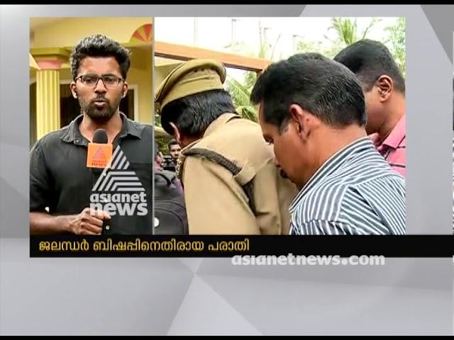 Evidence collection on Rape Complaint against Jalandhar Bishop