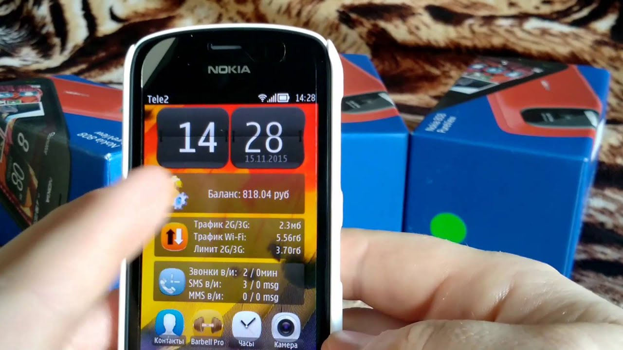 Does Nokia 808 PureView support whatsapp - YouTube