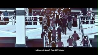 18 - جرب تدخل الاستاد .. CD ULTRAS AHLAWY 2013