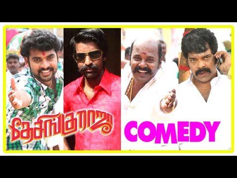 Desingu Raja Tamil Movie | Full Comedy Scenes | Vol 1 | Vimal | Soori | Ravi Mariya | Singampuli