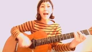 夢を追う旅人 エレファントカシマシ 弾き語りカバー nana