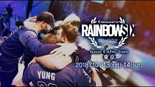 レインボーシックス Pro League Season 8 APAC Finals - in TOKYO Day2 ...