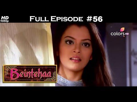 Beintehaa - Full Episode 56 - With English Subtitles