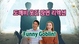 Goblin reaction: 5 Funniest Moments!