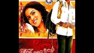 Sathya In Love 2008 | Full Kannada Movie | Shivarajkumar, Genilia.