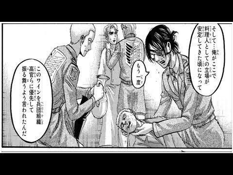 進撃の巨人 ネタバレ 114話 ー日本語のフル Shingeki No Kyojin 114