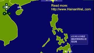 Super typhoon BOPHA is located in South China Sea  Cупертайфун БОФА БОПА, BOPHA, PABLO находится в Южно Китайском море(, 2012-12-08T13:16:40.000Z)