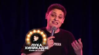 Stand Up Comedy Show в Юдино Парк