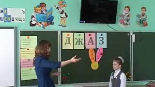 Урок музыки - 3 класс ( Воскобойникова Н. И.)