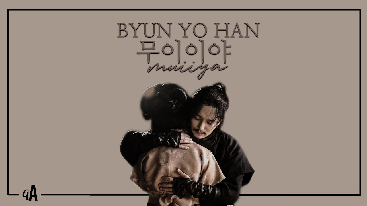Download Byun Yo Han - (무이이야) Muiiya [Türkçe Çeviri]
