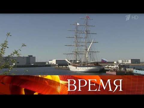 """Бриг """"Россия"""" в этом году станет главным символом праздника выпускников """"Алые паруса""""."""