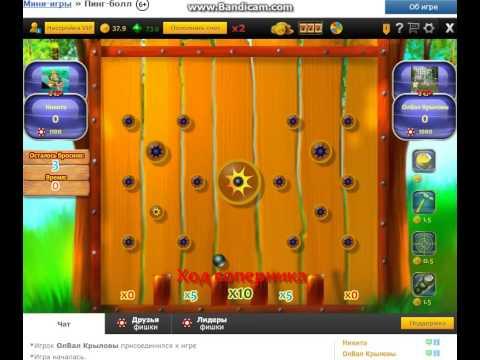 Покер Онлайн Мини Игры Mail Ru