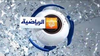 Aljazeera Sports News