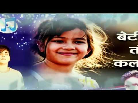 Bhojpuri_का_सबसे_हिट_गाना_2017_बेटी_बचाओ_बेटी_पढ़ाओ_beti Bachao Beti Padhao Kallu Song Dj Durgesh Raj