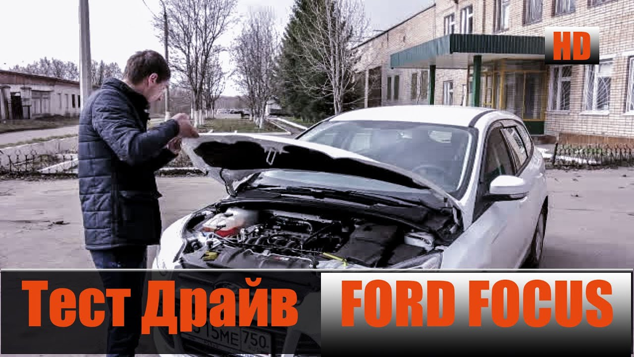 купить бу форд фокус 3 хэтчбек в москве – Товарный каталог