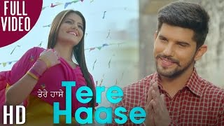 Tere Haase (Full Video) G Bhogal   Mr. Vgrooves   Latest Punjabi Song 2016   Groove Records