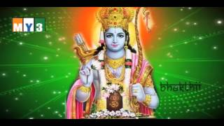 Lord Sri Rama Devotional Songs - Sri Rama Rama Song - BHAKTI SONGS |