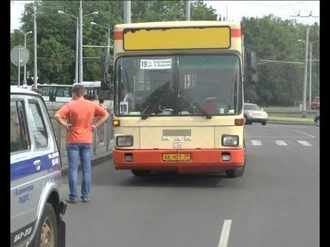 В Калининграде автобус едва не задавил ребенка