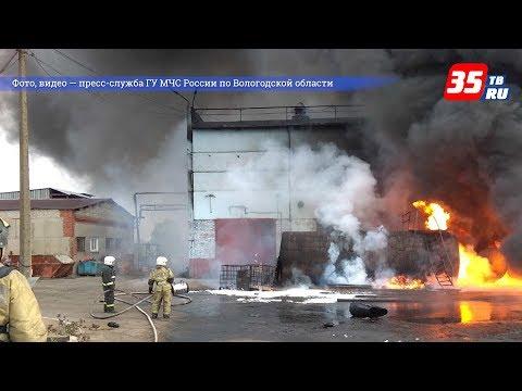В Череповецком районе горел пункт утилизации автомобилей