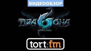 Обзор Dragona Online