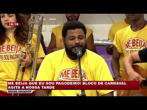 BRASIL URGENTE MINAS 26/01/2018