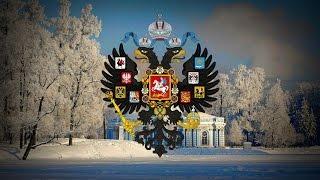 Russian Empire (1836)