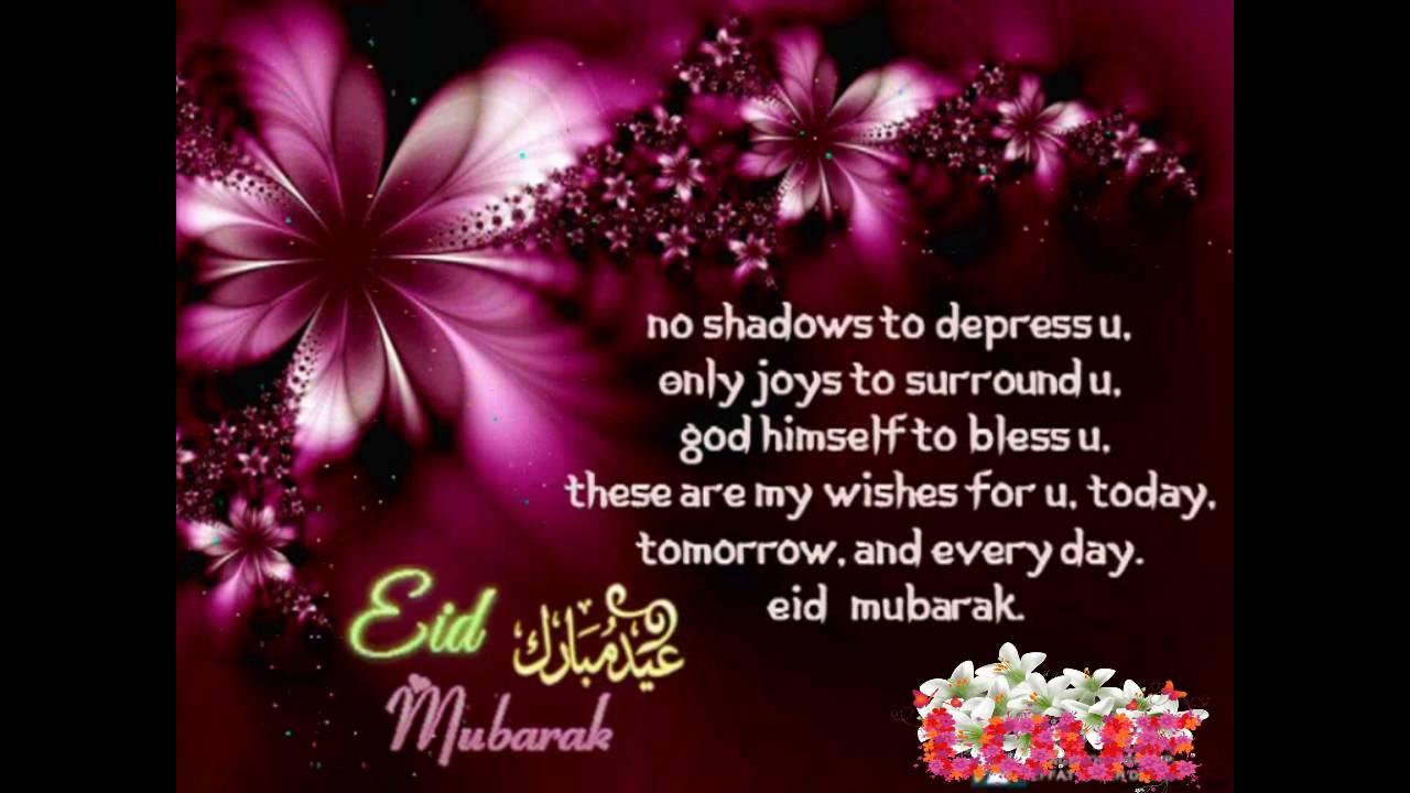 Eid Mubarak Greeting Quotes: Eid Mubarak,Wishes,Greetings,Sms,Quotes,E-card,Images