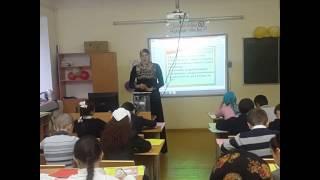 фрагмент 2 #открытый урок# лит.чт.#3 кл.#Халимат А.