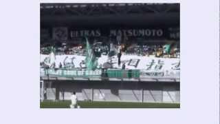 2008年に一度だけ天皇杯で対戦した両者 当日スタンドにいた山雅サポータ...