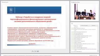 видео Органы управления финансами Российской Федерации