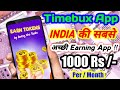 How to Earn Free PayPal & Paytm Cash { 2019 } | Timebux App Earning | App se paise kaise kamaye 🔥🔥
