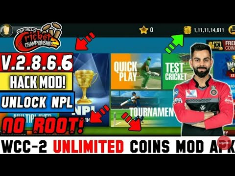 Real Cricket 18 Mod Apk Download   Unlimited Coins And