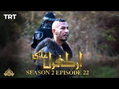 Ertugrul Ghazi Urdu | Episode 22| Season 2