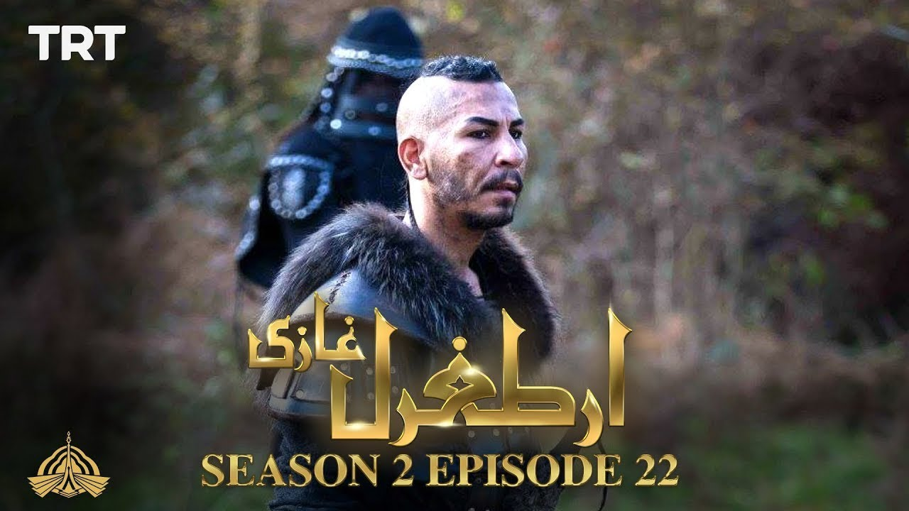 Download Ertugrul Ghazi Urdu | Episode 22| Season 2