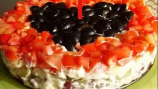 САЛАТ ЛЮБИМЫЙ МУЖ Новогоднии салаты Легкие салаты Салаты с курицей Салат для мужа