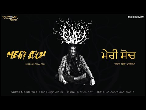 MERI SOCH | Sahil Singh Aleria feat. Luckee Boi | SUNFLOWER RECORDS