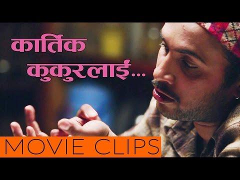 "Nepali Comedy Video 2016 - ""Kabaddi""    Kartik Kukur Lai    Dayahang Rai' Comedy Movie Clips"