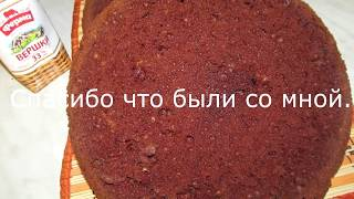 Шоколадно - Шифоновый Бисквит #рецепт.Такой КОРЖ ВСЕГДА ПОЛУЧИТСЯ.