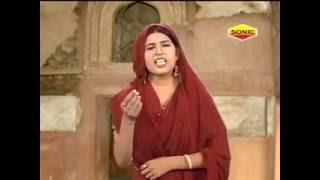Allah Allah Aaye Mahe Ramzan | Roza Rakho Mahe Ramzaan Aaya Ji | Ramzan Song | Sonic Islamic