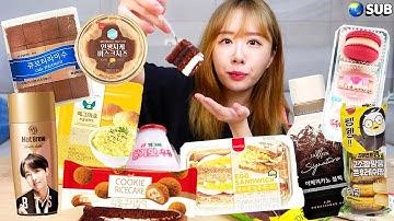 편의점 GS25, CU 디저트 털기!! 큐브 티라미수,치즈케이크,에그샌드위치,케이준치킨 샌드위치 등등 달달한 먹방!! korean CVS dessert MUKBANG