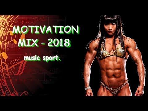 Sport motivation-2017 Супер-крутая  музыка для занятия спортом!
