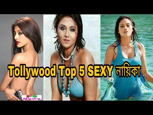 TOLLYWOOD TOP 5 HOT & SEXY ??????? ? TOP 5 SEXY ACTRESS Of Tollywood