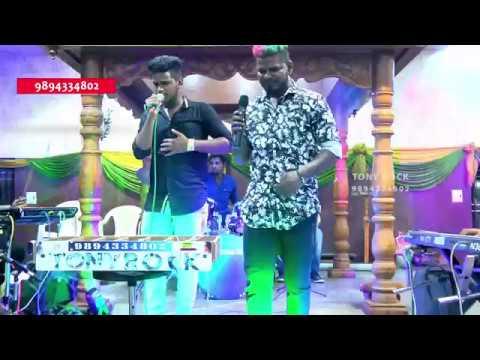 Gana Balachandar & Balaji Chennai Pullainga Yennaikumae