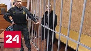 События недели: страшная правда московской квартиры и возвращение блудного чиновника - Россия 24