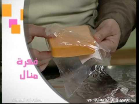 فكره للحفاظ على الجبن - مطبخ منال العالم