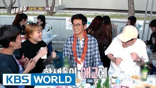 Ahn Jaewook drinks 200 shots with the college students! [We Like Zines! / 2017.06.13] YouTube Videos
